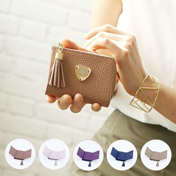 アタオの人気ミニ財布